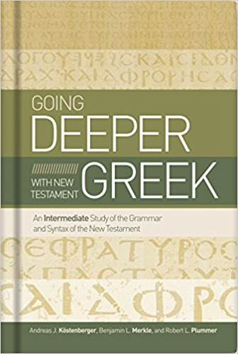 going deeper with new testament greek book cover