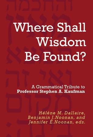 where shall wisdom be found? book cover